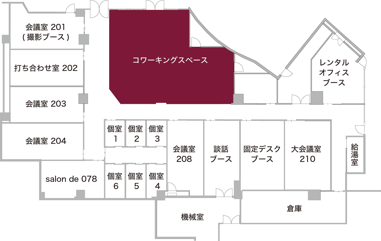 神戸・三宮のコワーキングスペース コワーキングスペースの図面