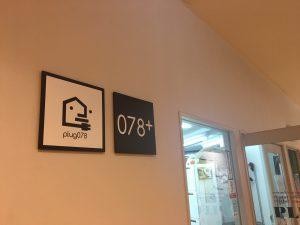 神戸のコワーキングスペースplug078について